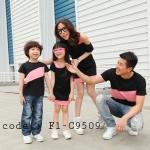 ชุดครอบครัว พ่อแม่ลูก เสื้อยืดพ่อลูกคอกลม เดรสสั้นแม่ลูก ผ้ายืดสีดำตัดเล่นลายสีชมพู (ราคา 3 ตัว พ่อ แม่ ลูกชาย) - พร้อมส่ง