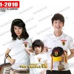ชุดครอบครัว เสื้อครอบครัว เสื้อยืดโปโลปักลายโลโก้ Ferrari สีขาว (ราคา 3 ตัว พ่อ แม่ ลูก) - พร้อมส่ง