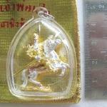 สินค้าหมดค่ะ เทพเจ้ากวนอูทรงม้าเนื้อทองเหลืองชุบเงินทองนาคเลี่ยมพร้อมบูชา ของศาลเจ้าพ่อเสือค่ะ
