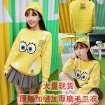 เสื้อกันหนาวลายการ์ตูน สปองบ๊อบ SpongBob น่ารัก สีเหลืองสดใส ค่ะ