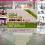 Acnix Anti-acne whtenng mask ช่วยขับสารพิษ ฆ่าเชื้อแบคทีเรีย