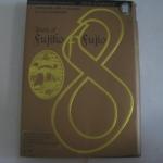 รวมผลงานอมตะ ฟุจิโกะ SF คอลเลคชั่น เล่ม 8 ตอน ผมเก็บยอดมนุษย์ได้ (Path of Fujiko Fujio)พิมพ์ครั้งที่ 1***สินค้าหมด***
