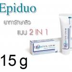 Epiduo (adapalene and benzoyl peroxide) Gel 0.1% / 2.5% รักษาสิวอักเสบ อุดตัน ขนาด 15 กรัม