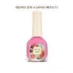 Skinfood Nail Vita Alpha Milky Rose #APK03