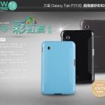 เคสนิ่ม Samsung Galaxy Tab 2 (7.0) [P3100] Nillkin TPU Soft Case