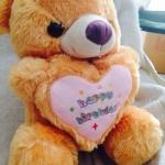"""ตุ๊กตาหมีบอกรัก กอดหัวใจ ปักลาย """" happy Birthday """"  ขนาด 40 CM สีน้ำตาลอ่อน"""