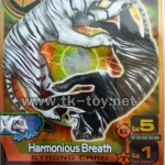 Animal Kaiser English Bronze Harmonious Breath Evo.8 S-087E