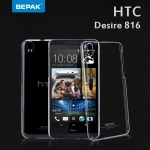เคสแข็งบางใส HTC Desire 816 ยี่ห้อ IMAK Crystal Hard