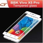 ฟิล์มกระจกนิรภัย (เต็มจอ) Tempered Glass Full Screen สำหรับ Vivo X5 Pro