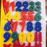 ตัวเลขแม่เหล็ก 0 - 9 สูง 1.65 นิ้ว