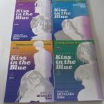 Kiss in the Blue ครบชุด 4 เล่มจบ มิยาซากะ คาโฮ เขียน