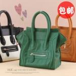 LAOCAI-BAG กระเป๋าถือแฟชั่นไซส์มินิ สไตล์ซิลีน Ciline