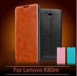 เคสหนังฝาพับ Lenovo P90 (ฝาพับตั้งได้) ยี่ห้อ MOFi