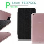 เคสฝาพับ Asus Fonepad 7 (FE375CG) รุ่น Standing Leather