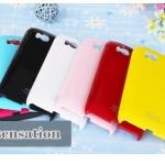 เคสแข็งบาง HTC Sensation 4G / XE รุ่น Rainbow Hard Slim