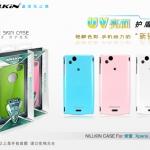 เคส Sony Xperia Arc / Arc S [X12] รุ่น Nillkin Bright Slim