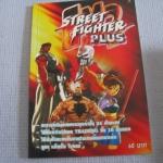 คู่มือเฉลยเกม STREET FIGHTER EXZ Plus ***สินค้าหมด***