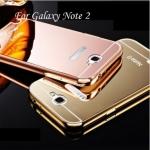 Luxury Mirror Case with Aluminium Bumper สำหรับ Samsung Galaxy Note 2