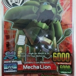 Animal Kaiser English Silver Mecha Lion A-152E