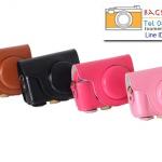 เคสกล้อง Casio ZR3500/ZR2000/ZR3600