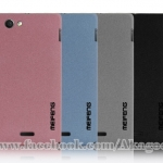 เคสแข็งบาง เนื้อทราย Sony Xperia J - ST26i รุ่น MF Quicksand