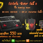 "Promotion ราคาเบาๆ สำหรับคอเกมส์ Gaming Gear Set Keyboard + Mouse ""NUBWO"""