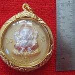 เหรียญพระพิฆเนศปางรีนาโมจัน คณปติ(ช่วยขจัดหนี้สิน อุปสรรค ทวีทรัพย์)หลังพ่อแก่ ทรงวงกลม เนื้อสามกษัตริย์เลี่ยมทองไมครอนพร้อมใบคาถาค่ะ