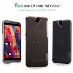 Nillkin Nature TPU Case (HTC One E9+)