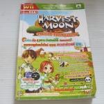 คู่มือเฉลยเกม Wii HARVEST MOON TREE OF TRANQUILITY