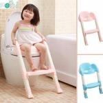 ฝาที่รองนั่งชักโครกเด็กแบบบันได (2-7 ขวบ รับน้ำหนักได้ถึง 40 กก.) มี 2 สีชมพู ฟ้า
