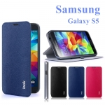 เคสหนังฝาพับ Samsung Galaxy S5 ยี่ห้อ IMAK Leather Flip Cover