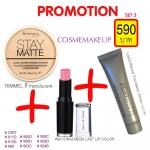 โปรโมชั่น SET3 :รวมเครื่องสำอางItem Hit Essential makeup Set จัดชุดสินค้าที่เป็นพื้นฐานการแต่งหน้า รวม 3 ชิ้น