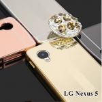 Luxury Mirror Case สำหรับ LG Nexus 5 - D821