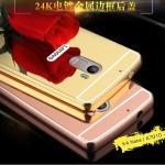 Luxury Mirror Bumper สำหรับ Lenovo K4 Note - A7010
