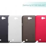 เคสแข็งบาง Samsung Galaxy Note 2 - N7100 ยี่ห้อ Nillkin Super Shield
