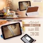 เคสหนังฝาพับ Samsung Galaxy Note 8 ยี่ห้อ MOFi Leather Slim