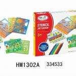 ฝึกวาดเขียนแผ่นสี่เหลี่ยม FIRST CLASSROOM (STENCIL ART DESIGN - HM1302A)