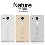 เคสยางนิ่ม บางเฉียบ LG Nexus 5X ยี่ห้อ Nillkin รุ่น Nature TPU Case