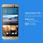 ฟิล์มกระจกนิรภัย รุ่นตัดแสงสีฟ้า HTC One M9 ยี่ห้อ Nillkin Amazing PE+