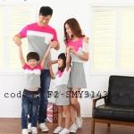 ชุดครอบครัว เสื้อครอบครัว เทาชมพู ชายเสื้อยืดคอกลม หญิงเดรสผ้ายืดสีเทา+ชีฟองเปิดไหล่ (ราคา 3 ตัว พ่อ แม่ ลูกสาว) - pre order