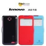 เคสหนังฝาพับ Lenovo A516 ยี่ห้อ Nillkin Fresh Leather