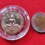 เหรียญหลวงพ่อโสธร รุ่นอัญเชิญขึ้นจากน้ำ รุ่น1 ปี2554 เนื้อทองแดง รูปวงกลม พร้อมตลับเดิมค่ะ