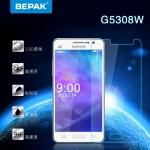 ฟิล์มกระจกนิรภัย Tempered Glass สำหรับ Samsung Grand Prime (G530w)