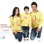 ชุดครอบครัว เสื้อครอบครัว เสื้อยืดแขนยาวสกรีนลาย เทใจ (ดูสีเสื้อด้านในค่ะ มีหลายสี) - pre order