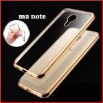 เคสบัมเปอร์ยางนิ่ม ขอบสีโครเมี่ยม Meizu M2 Note