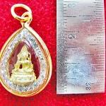 สินค้าจองค่ะ จี้พระพุทธชินราชองค์เล็กเนื้อทองพ่นทรายล้อมเพชรเลี่ยมทองไมครอนพร้อมใบคาถาค่ะ