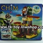 เลโก้ CHIMA ชิม่า 7035 (งานจีน)