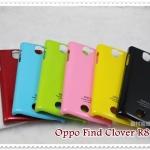 เคส Oppo Find Clover R815 รุ่นแข็งบาง Bright Slim