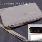กระเป๋า W001 ลายกระเบน ขนาด 9x19 cm Size L