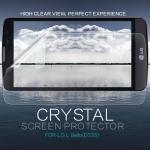 ฟิล์มกันรอยชนิดใส LG L Bello - D335 เกรดพรีเมี่ยม ยี่ห้อ Nillkin Crystal Clear